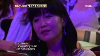 #13, Lee Eun-mi -  Love Hurts, 이은미 - 러브허츠, I Am a Singer2 20120701
