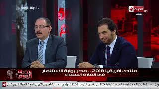الحياة اليوم -  مهندس / حسين صبور: جمعية الدائرة المستديرة  ماتت لعدم إهتمام  الحكومات بها