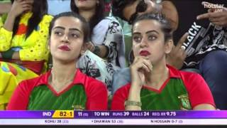 Must Watch | Beautiful Bangladesh Cricket Fans - Asia Cup