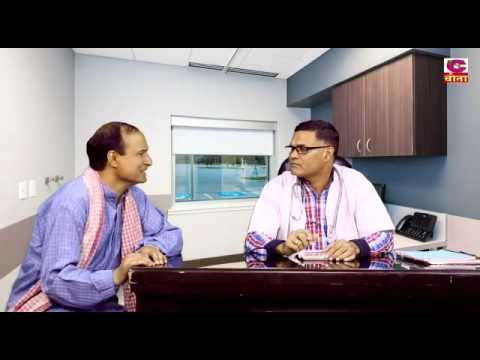 Funny conversation between doctor and patient