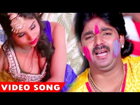 Xxx Mp4 2017 Pawan Singh Bhojpuri Hit Holi Songs 2017 3gp Sex