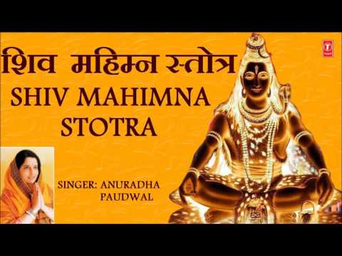 Xxx Mp4 Shiv Mahimna Stotra Hindi Translation I ANURADHA PAUDWAL I Full Audio Song I T Series Bhakti Sagar 3gp Sex