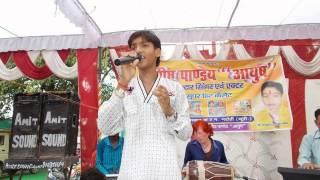 Singer Ashish pandey ayush