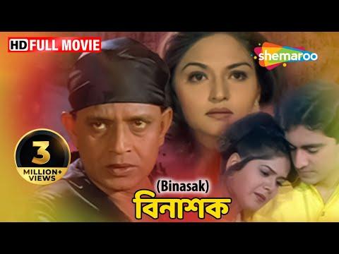 Xxx Mp4 Binashak HD Superhit Bengali Movie Mithu Indra Divya Dutta Mukesh Rishi Bangla Movies 3gp Sex
