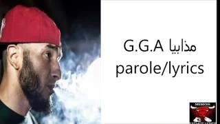 G .G. A