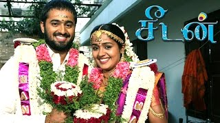 Seedan | Tamil Movie Scenes | Ananya and Unni gets married | Seedan Climax | Dhanush, Vivek, Ananya