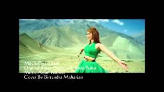 Ma Yesto Geet Gauchu Cover Song Birendra|Prem Geet