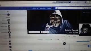 مدونة حسين للمعلوميات رابط المدونة تحت الفيديو