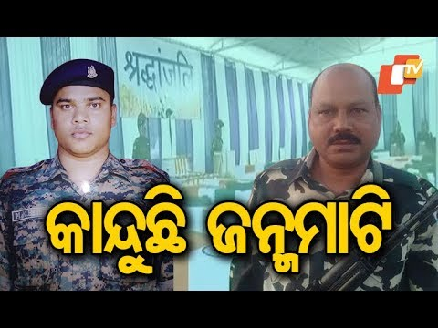 Xxx Mp4 Pulwama Attack Odisha Martyr's Family Still Waiting For Call That Never Came 3gp Sex