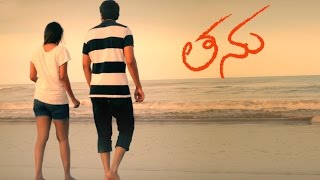 Tanu || Latest Telugu Short Film With Subtitles || Directed By Pavan Lalit