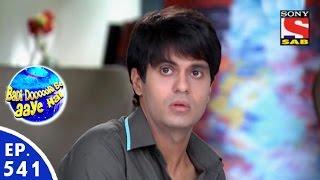 Badi Door Se Aaye Hain - बड़ी दूर से आये है - Episode 541 - 5th July, 2016