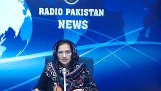 Radio Pakistan News Bulletin 11 AM  (18-01-2019)