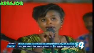 Djibouti: Fatouma Mansour