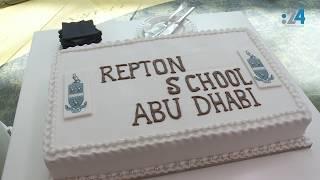 """مدرسة """"ريبتون العريقة"""" تفتتح مدرستها الجديدة في جزيرة الريم في أبوظبي"""
