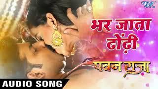 Jhakash song