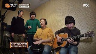 [톡투유 1주년] ♬토닥송 '토닥토닥' - 김제동의 톡투유