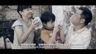 莫忘初衷 – A Chinese New Year 2017 short film by MyEG