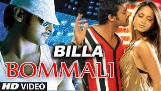 Bommali Video Song with Lyrics || Billa || Rebel Star Prabhas, Anushka Shetty