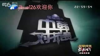 shaolin monk VS Taekwondo