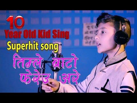Timle Bato Fereu Are...Sing 10 Year Old Aayush Kc Original By Rajesh Payal Rai