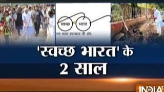 Mission Clean India: Reality Check of PM Modi's 'Swachh Bharat Abhiyan'