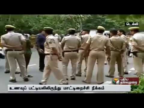 Xxx Mp4 Beef Taken Off Menu At Kerala House After Police Raid 3gp Sex