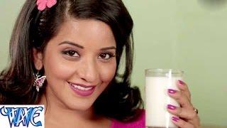 HD पिलs दुधवा में जोस के दवाई || Hot Monalisa || Nihattha || Bhojpuri Hot Songs new