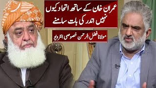 Imran Khan & Molana Fazal ur Rehman Clash Exposed   Live With Nasrullah Malik