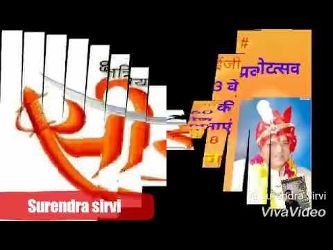 Xxx Mp4 New Aai Mata Song By Edit By Surendra Sirvi Https Youtu Be OJChjAdAJts 3gp Sex
