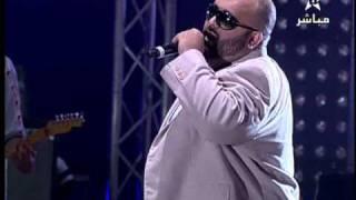 Don Bigg - Mawazine 2010 - Byad ou K7al [HQ]