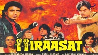 Hirasaat - Full Hindi Movie - Mithun Chakraborty, Anshu, Aneja - Bollywood Action Movie HD