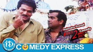 Rajendra Prasad    Most Funny Comedy Scenes