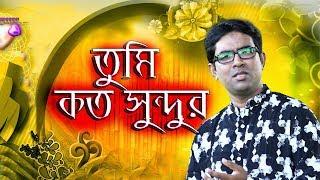 Bangla Islamic Song Obydullah Tarek