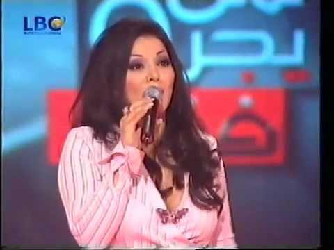 Xxx Mp4 ليلى غفران خليك هنا اسمعوني Layla Ghofran Khalik Hina Isma3ouni 3gp Sex