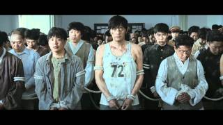 My Way (마이웨이) - Official Trailer W/ English Subtitle [HD]