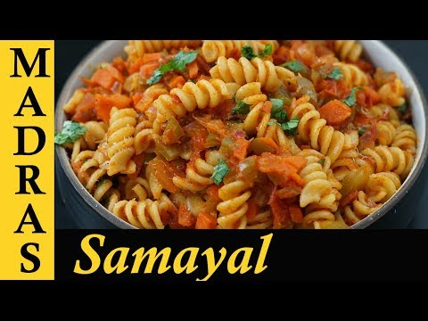 Xxx Mp4 Pasta Recipe In Tamil How To Make Pasta In Tamil Spicy Masala Vegetable Pasta Indian Style 3gp Sex