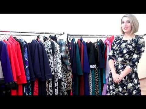 Купить Одежду В Бишкеке
