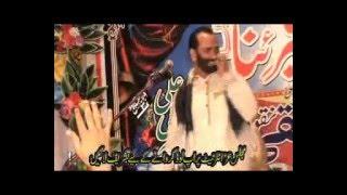 Zakir Zuriyat imran  Jashan 11 Rajab 2016 Kang Gujrat