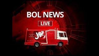 5 PM News - BOL NEWS HD Live Streaming Pakistan - News Live Today