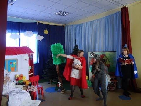 Fantastyczne przedstawienie CZERWONY KAPTUREK