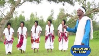 Download Mekuanent Melese - Yemar Wuha - New Ethiopian Music 2015 3Gp Mp4