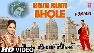 Bum Bum Bhole I Punjabi Shiv Bhajan I SANDEEP SARANG I Full HD Video Song I T-Series Bhakti Sagar