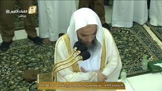 صلاة وخطبتي #عيد_الاضحى_المبارك 1439 من المسجد الحرام.