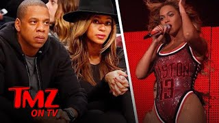 Beyonce's Buying The Houston Rockets ?! | TMZ TV
