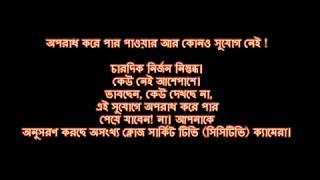 Top CCTV Camera LIVE Footage in Bangladesh | Bangladesh Automation Solution