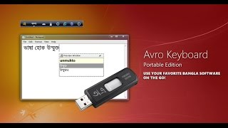 Avro keyboard and fonts download and installation