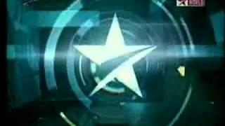 Star World 2002 id
