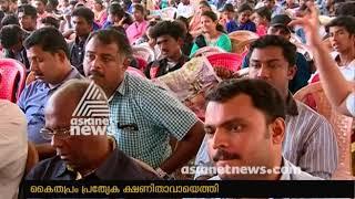Kerala School Kalolsavam 2018