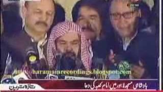 شيخ عبد الرحمن السديس في باكستان Sheikh Sudais in Pakistan