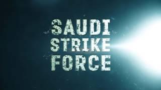 فيلم قوة الردع السعودي - باللغة الفارسية